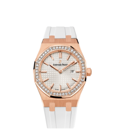 Audemars Piguet Royal Oak Rose Gold Lady Quartz 67651OR (List Price: HK$193,000)