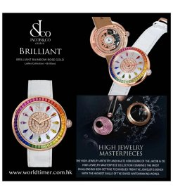 Jacob & Co. [NEW][LIMITED 101 PIECE] Brilliant Rainbow Rose Gold BA537.40.GR.KW.A (Retail: CHF 69'000)