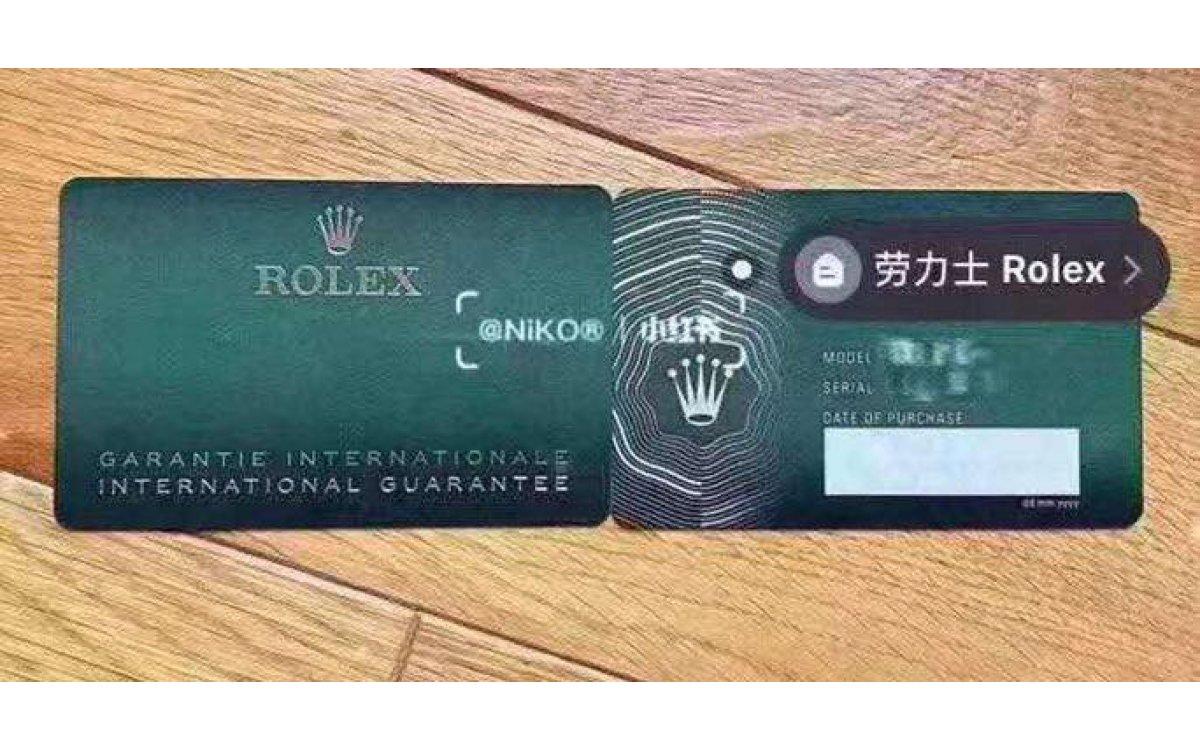 Rolex New Warranty Card