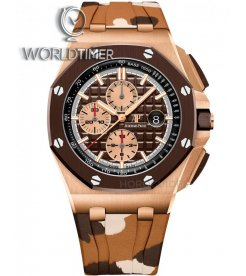 Audemars Piguet [NEW] Rose Gold On Caramel & Brown Camouflage Rubber Strap 26401RO.OO.A087CA.01