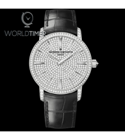 Vacheron Constantin [NEW] 82673/000G-9821 Traditionnelle (Retail:HK$477,000)