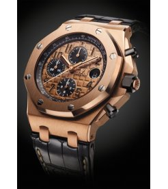 Audemars Piguet [NEW] Royal Oak Offshore Chronograph watch 42mm Rose Gold 26470OR.OO.A002CR.01 (Retail:HK$319,000)