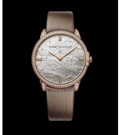 Harry Winston [NEW] Midnight Monochrome 32mm quartz 18K rose gold timepiece black dark indexe set dial MIDQHM32RR004