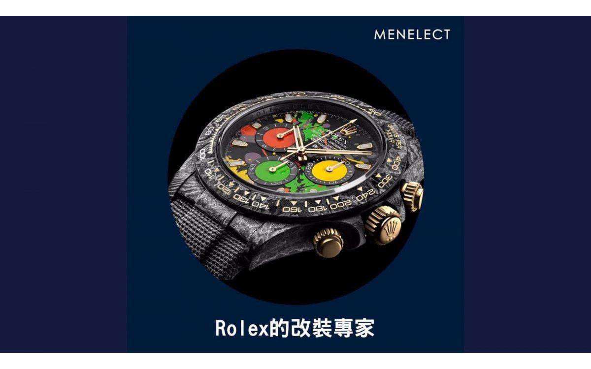 【改裝腕錶】ROLEX的魔法師!DESIGNA INDIVIDUAL全碳纖物料改造DAYTONA!