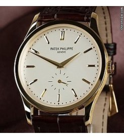 Patek Philippe [NEW] Calatrava Mechanical Opaline White 5196J-001 (Retail:HK$150,200)