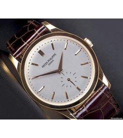 Patek Philippe [NEW] Calatrava Opaline Dial 18K Rose Gold Mens 5196R-001 (Retail:HK$164,700)