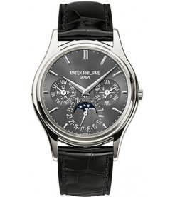 Patek Philippe [NEW] Perpetual Calendar 5140P-017 Gray Dial Watch